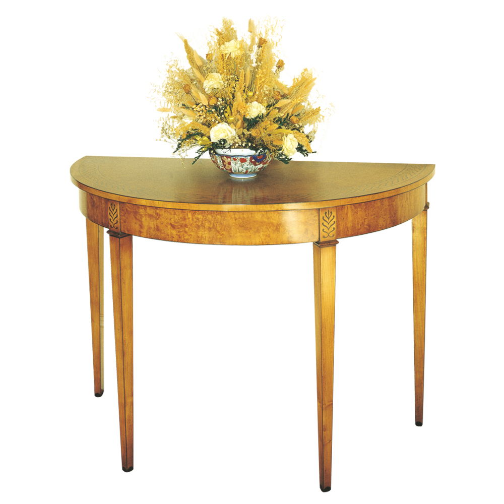 Karelian Birch Console Table with Marquetry Border